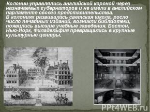 Колонии управлялись английской короной через назначаемых губернаторов и не имели