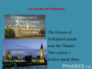 The Houses of Parliament The Houses of Parliament stands near the Thames. The co