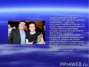 Судьба наградила Зураба Соткилаву ещё одним бесценным сокровищем – дала ему наст