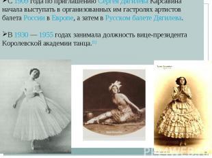 С 1909 года по приглашению Сергея Дягилева Карсавина начала выступать в организо