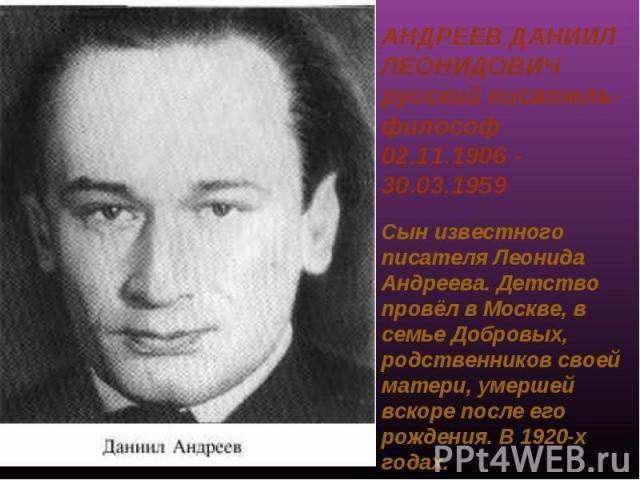 Леонид андреев избранное скачать fb2