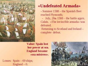 «Undefeated Armada» - Summer 1588 – the Spanish fleet reached Plymouth; - July,