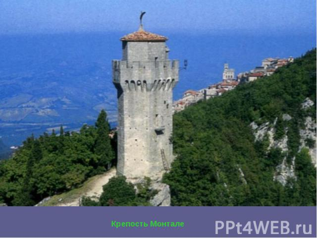 Крепость Монтале