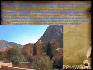 С III века монахи начали селиться небольшими группами вокруг горы Хорив — возле