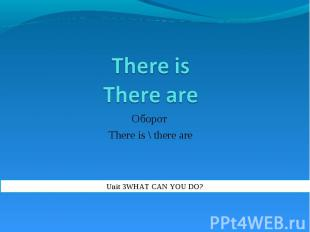 There is There are Оборот There is \ there are Unit 3WHAT CAN YOU DO?