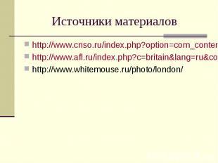 Источники материалов http://www.cnso.ru/index.php?option=com_content&view=articl