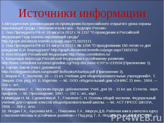 все для котельных Москва
