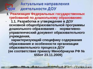 Актуальные направления деятельности ДОУ 1. Реализация Федеральных государственны