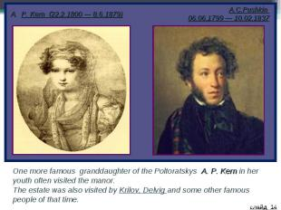 P. Kern (22.2.1800 — 8.6.1879) One more famous granddaughter of the Poltoratskys