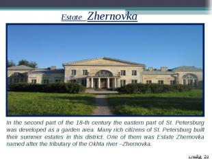 Estate Zhernovka In the second part of the 18-th century the eastern part of St.