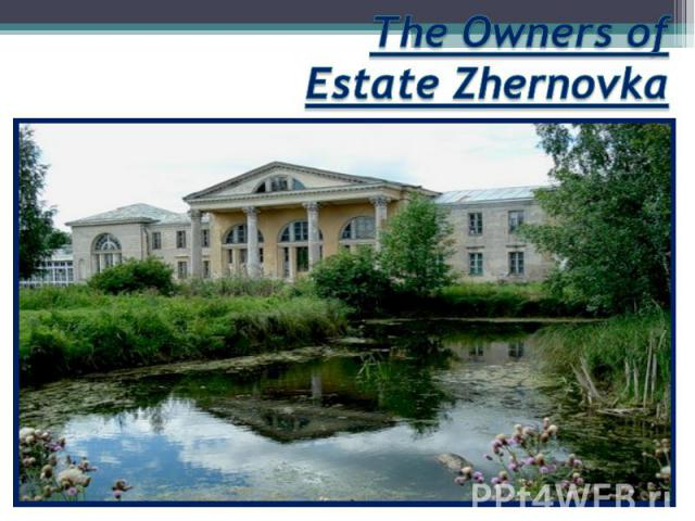 The Owners of Estate Zhernovka