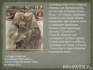 Correggio.Fresko im Nonnekloser San Paolo in Parma, Szene am Kamin: Diana im Wag