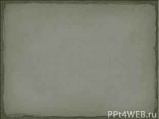"""проект """"Остров мужества"""" часть 1. первые Герои Великой войны"""