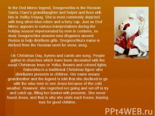In the Ded Moroz legend, Snegurochka is the Russian Santa Claus's granddaughter
