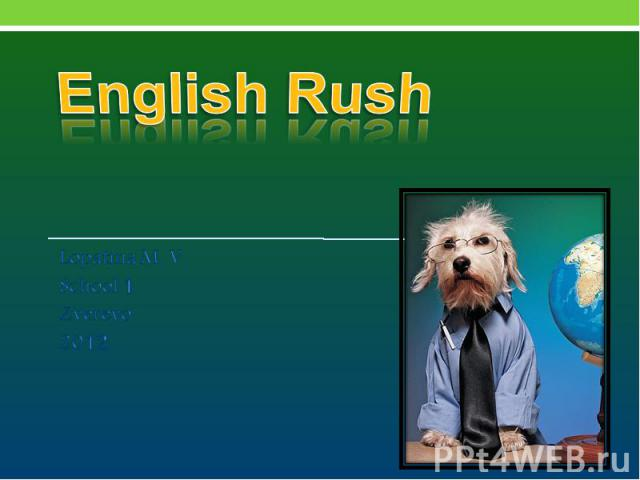 English Rush Lopatina M. V. School 1 Zverevo 2012
