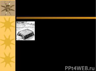 Мастаба (по-арабски - скамья) служила гробницей для знати и была предшественнице