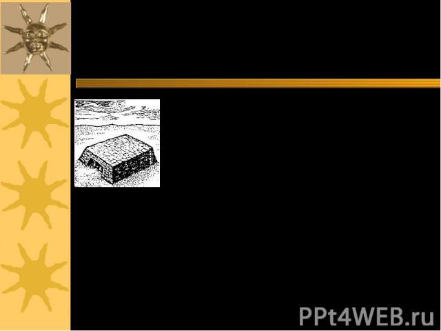 Мастаба (по-арабски - скамья) служила гробницей для знати и была предшественницей пирамид.