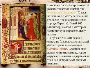 Самой же богатой каролингской рукописью стала знаменитая Утрехтская Псалтирь (IX