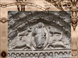 «Христос во славе» централь