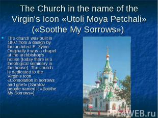 The Church in the name of the Virgin's Icon «Utoli Moya Petchali» («Soothe My So