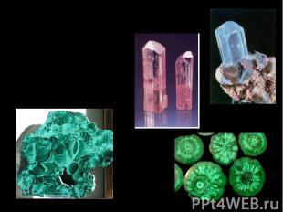 Минералы и горные породы заповедника Минералов - 268 Впервые в мире открыты в Ил