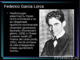 Federico Garcia Lorca Наибольшую известность Лорке-поэту в Испании и за ее преде