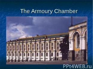 The Armoury Chamber