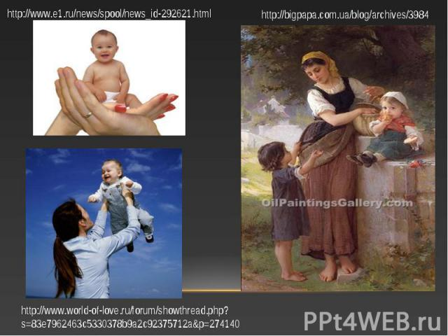 http://www.e1.ru/news/spool/news_id-292621.html http://bigpapa.com.ua/blog/archives/3984 http://www.world-of-love.ru/forum/showthread.php?s=83e7962463c5330378b9a2c92375712a&p=274140