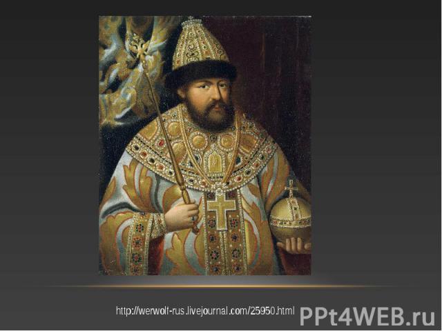 http://werwolf-rus.livejournal.com/25950.html