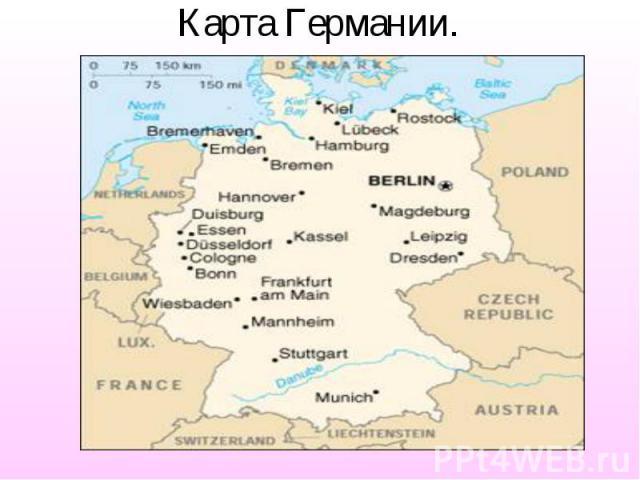 Карта Германии.