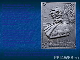 Ещё один наш земляк Федор Боборыкин — воевода, русский полководец командовал кин