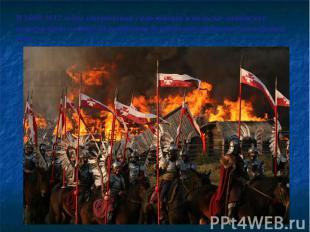 В 1608-1612 годах сторонники самозванцев и польско-литовские интервенты подвергл