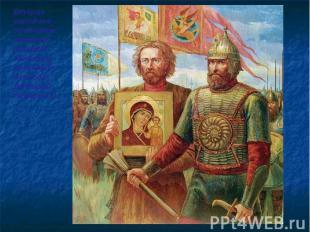 Второе народное ополчение вместе с Кузьмой Мининым возглавил воевода Дмитрий Пож