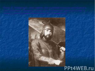 Князь Д. Пожарский - наш земляк, его родовая вотчина находится в селе Мугреево,