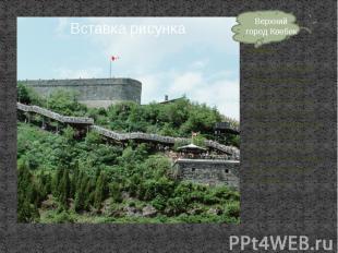 Квебек Провинция Квебек- самая большая и самая красивая провинция страны. Квебек