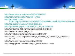 http://www.vsesmi.ru/themes/29/2008/12/26/ http://rilim.ru/index.php?newsid=1796