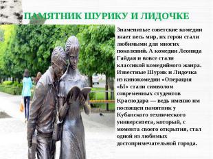 Знаменитые советские комедии знает весь мир, их герои стали любимыми для многих