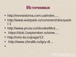 http://nevsedoma.com.ua/index.… http://nevsedoma.com.ua/index.… http://www.webpa