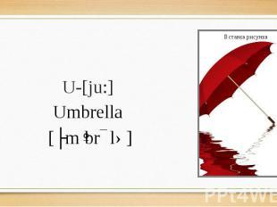 U-[ju:] Umbrella [ʌmˈbrɛlə]