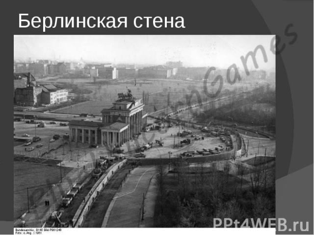 Текст к презентации http://rlu.ru/022DHc