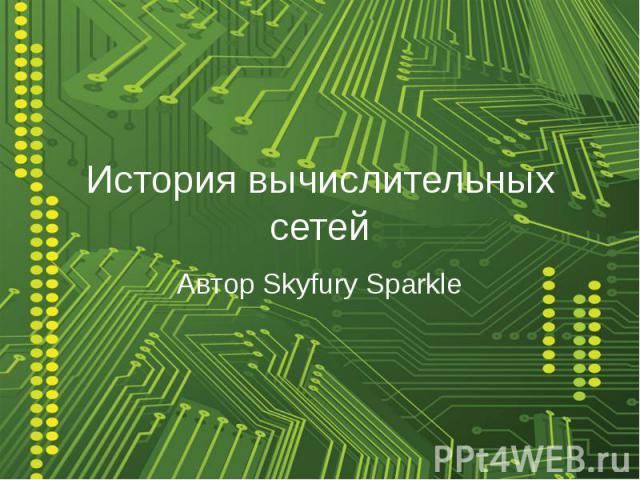 Текст к презентации http://rlu.ru/022DHk