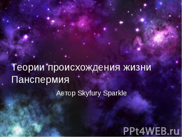 Текст к презентации http://rlu.ru/022DHq
