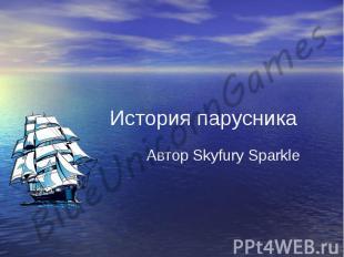 Текст к презентации http://rlu.ru/022DHs