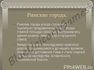 Текст к презентации http://rlu.ru/022DHu