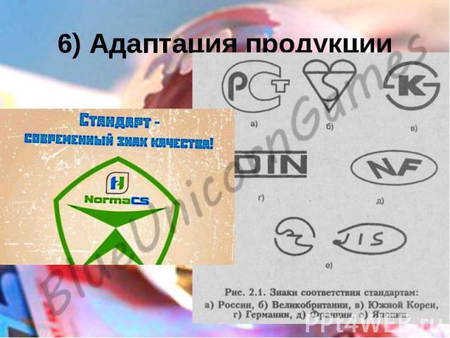 Текст к презентации http://rlu.ru/022DLl