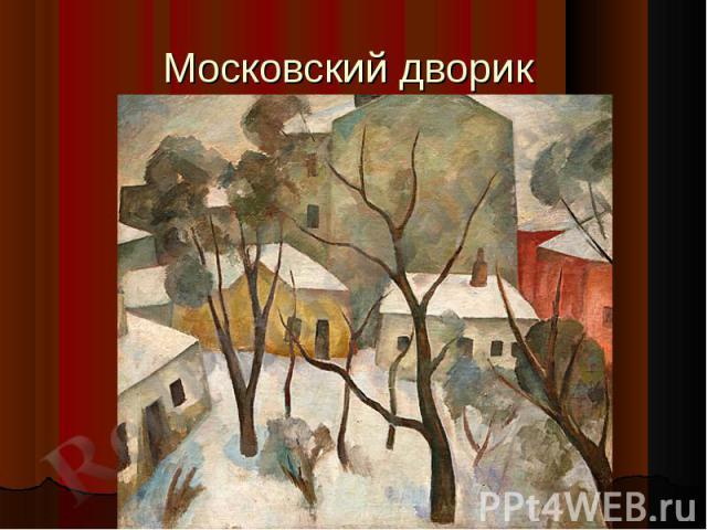 Текст к презентации http://rlu.ru/022DLp