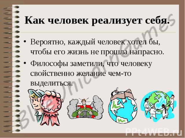 Текст к презентации http://rlu.ru/022DLr