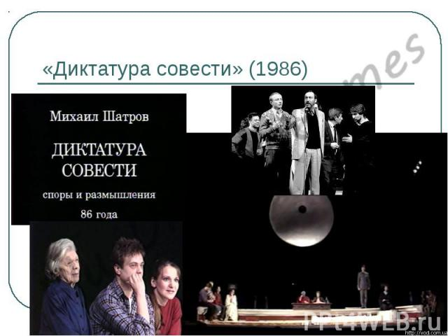 Текст к презентации http://rlu.ru/022DLt