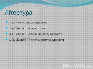 "Літертура http://www.medcollege.te.ua http://studentbooks.com.ua Я.І. Бедрій ""Бе"