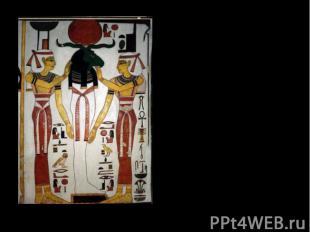 Часто Осириса изображали человеком с зеленой кожей, сидящим среди деревьев, или